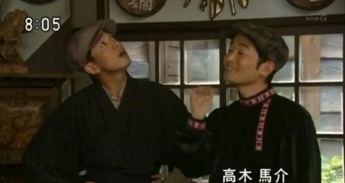 ごちそうさん 50話 馬介登場!!