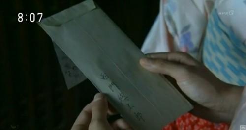 悠太郎からの手紙