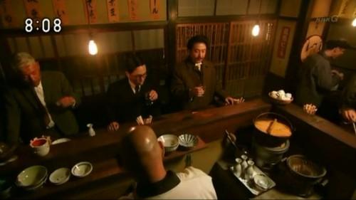 居酒屋 竹元と大村