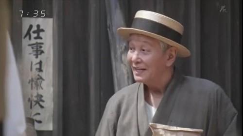 ごちそうさん ネタバレ 15週88話【後編】