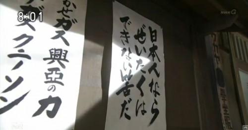2014-01-27_110846