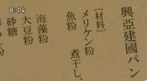 2014-01-30_191239