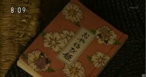 花子とアン ネタバレ 3週14話