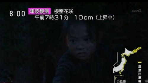 花子とアン あらすじ ネタバレ 第1週4話