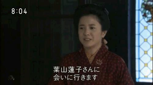 花子とアン,ネタバレあらすじ 7週37話