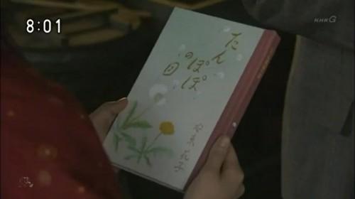 花子とアン ネタバレあらすじ 11週 61話
