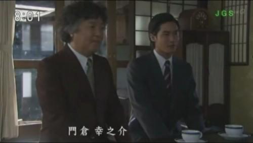 花子とアン ネタバレ あらすじ 26週 154話